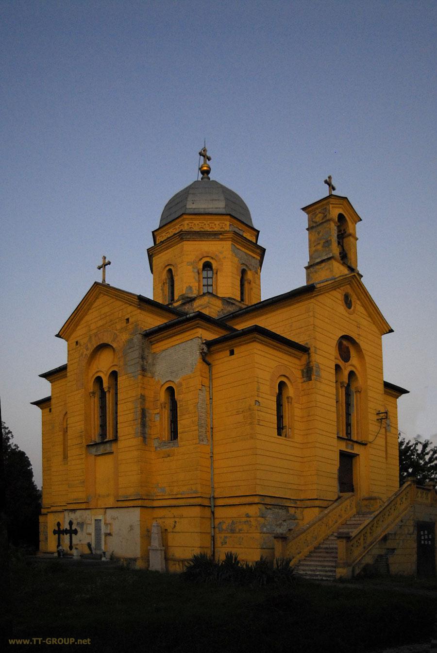 Attractive Church Sponsors #1: Crkva-na-Zemunskom-groblju.jpg