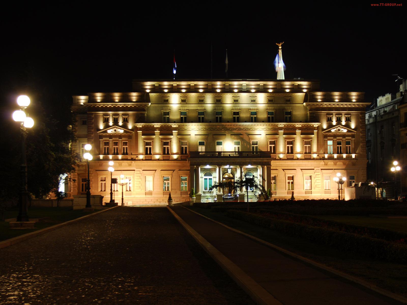 Predsednička palata