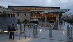 Novi Akropoljski muzej