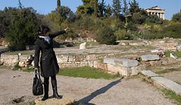 Antička Agora