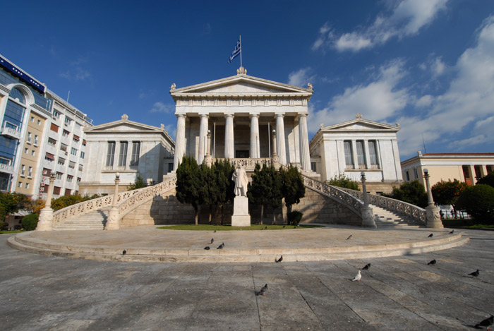 Nacionalna biblioteka u Atini
