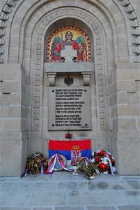 Počasti srpskim junacima