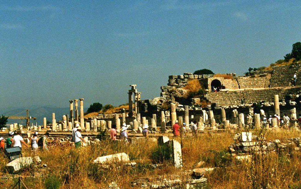 Zidine drevnog Efesa