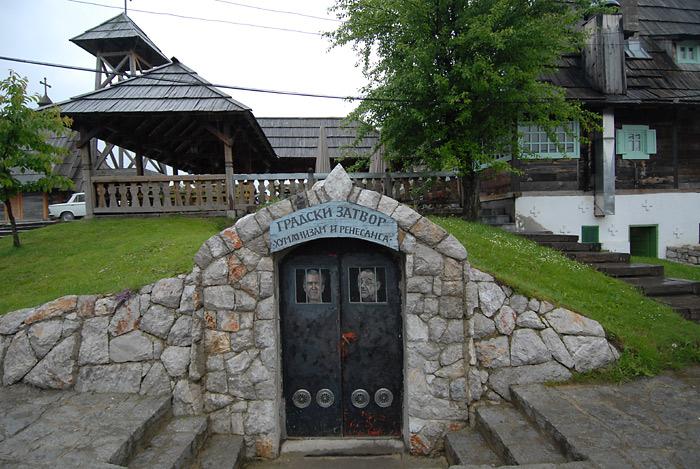 Gradski zatvor