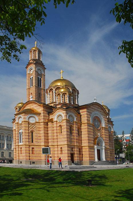 Crkva Hrista Spasitelja
