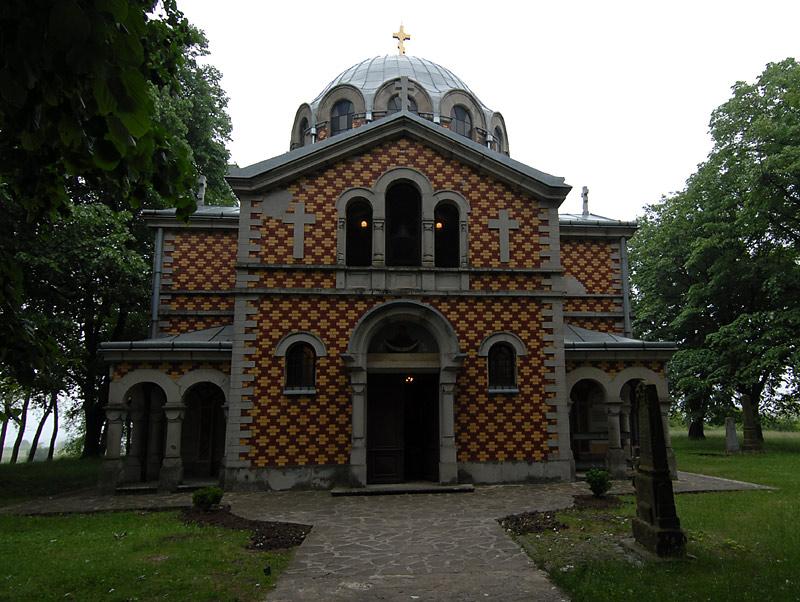Gornji Adrovac, Ruska crkva