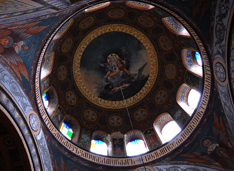 Kupola Ruske Crkve, Bog Otac