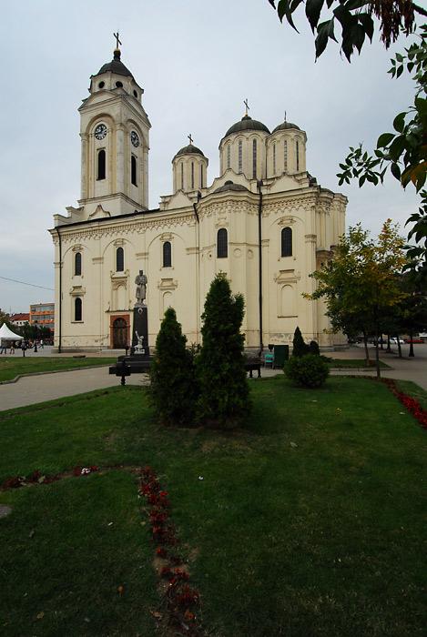 Saborna crkva u Smederevu, Hram Svetog Georgija