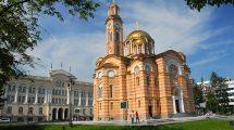 Hram Hrista Spasitelja u Banja Luci