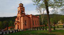 Crkva u Surdulici, Sveti Đorđe