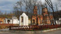 Manastir Đunis sa crkvom Presvete Bogorodice