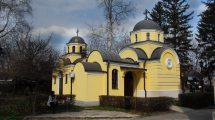 Stara Crkva Kragujevac