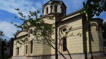 Crkva Svetog Ilije u Vranjskoj Banji