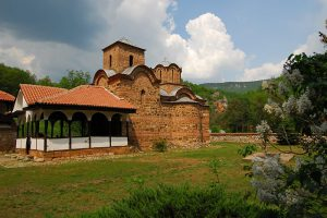 Sveti Jovan Bogoslov, u narodu poznatiji kao poganovski manastir