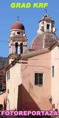 Grad Krf - Hoteli na Krfu