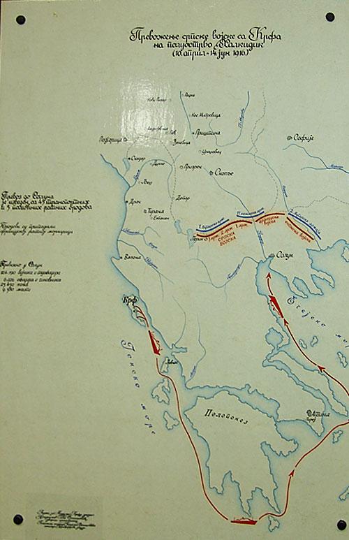 Prevozenje Srpske vojske sa Krfa
