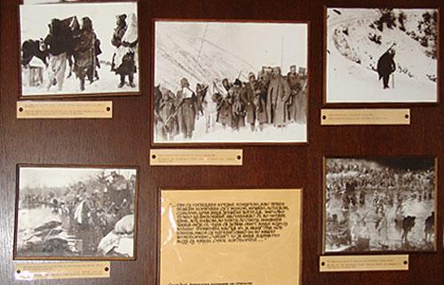 Fotografije povlacenja srpske vojske preko Prokletija