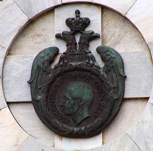 Posveta Kralja Aleksandra - vojnicima na Krfu