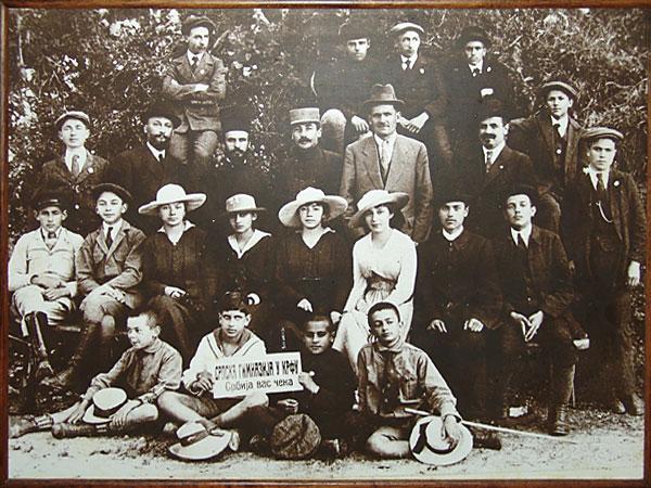 Srpska gospoda u vreme I svetskog rata