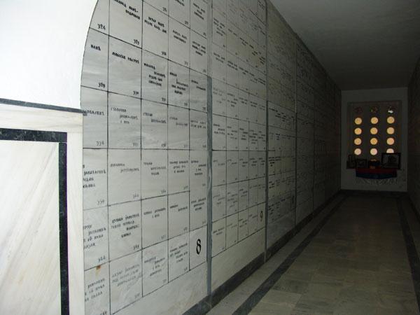Unutrašnjost grobnice