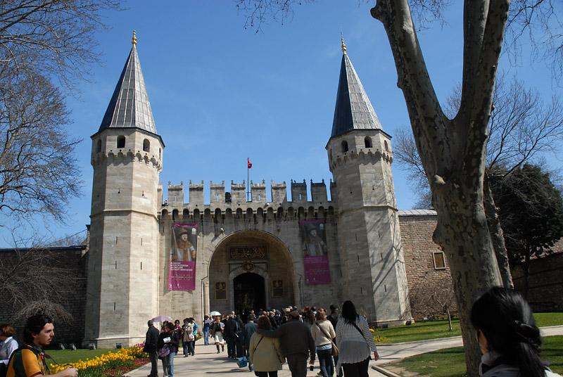 Carska vrata Topkapi palate